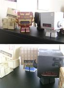Cardboy actual figures + Papercraft