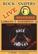 ROCK SNIPERS 3-11-2012 ROCKWOOD.s