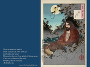 Yoshi Toshi - Bodhidharma