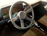 200sx steering wheel