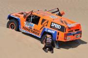 2013 Dakar Rally Stage 1