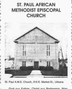 1824 St. Paul A.M.E.  Church Urbana, Ohio