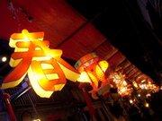 臺南神農街花燈展