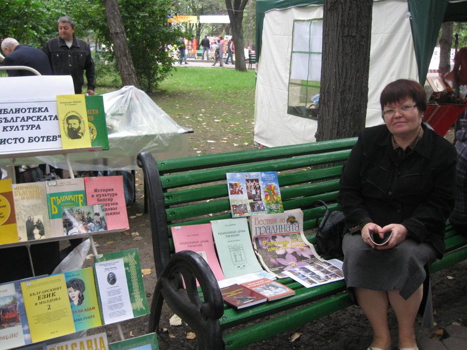 заведаща на библиотеката Христо Ботев в Кишинев
