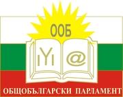 L0GO_OBSHTOBALGARSKI_PARLAMENT_JPG