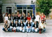 turska_grupa_svilengrad