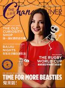october 2015 cover