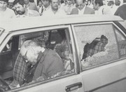 1979: Murder of JUdge Terranova