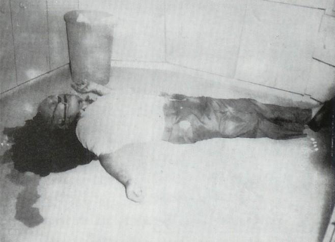 1975: Murder of Sam Giancana