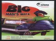 BIG MAN'S WIFE