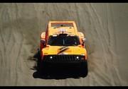 2012 Dakar Rally RG