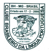 CBLP CarimboDistintivoCBLPCamesjpegCorel14