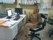 María Elena, oficina.