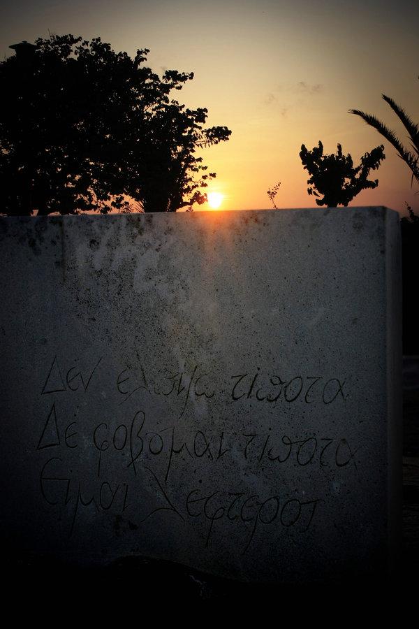 Nikos Kazantzakis grave