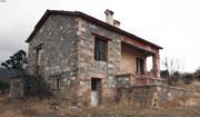 Παλιό Κτίσμα
