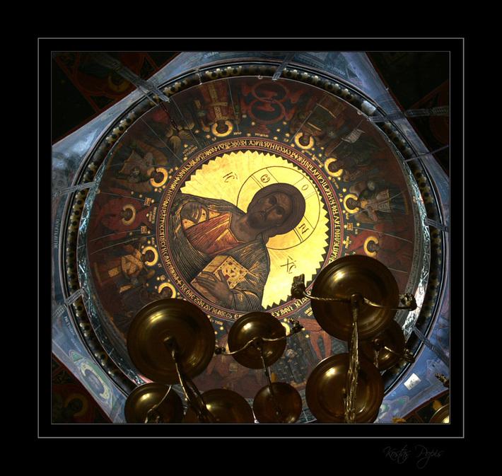 τοιχογραφία οροφής. Καθολικό Ι. Μ. Ιβήρων.