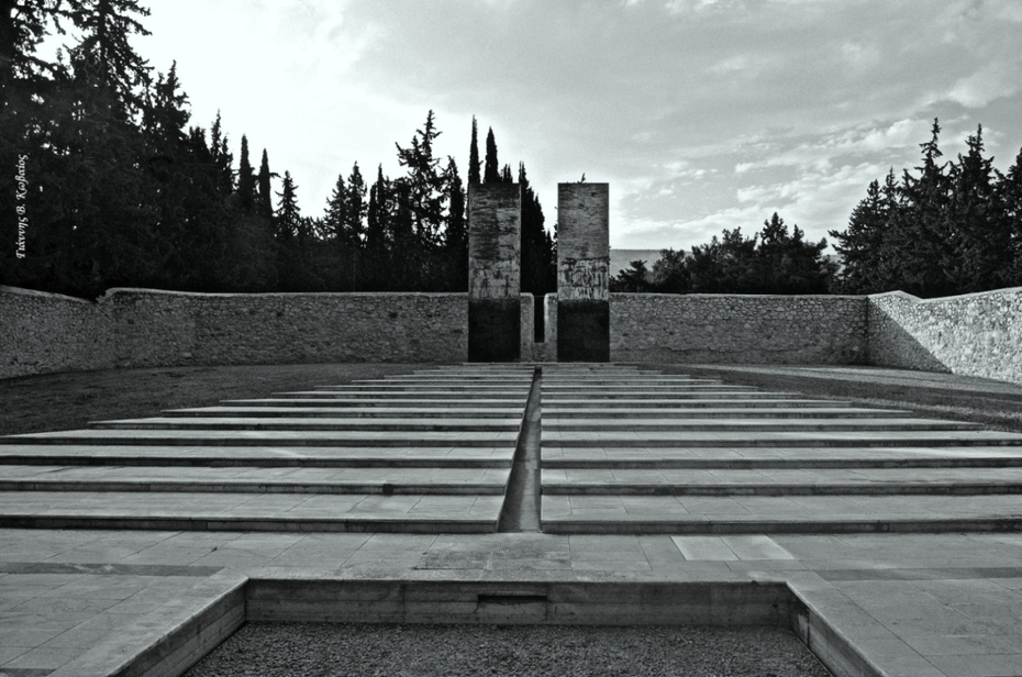 Πρωτομαγιά 1944