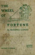 The Wheel of Fortune 1922 1st Edition