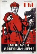 Soviet Propaganda Posters, 1919 - 1941