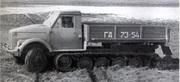 GAZ S-22 (USSR)