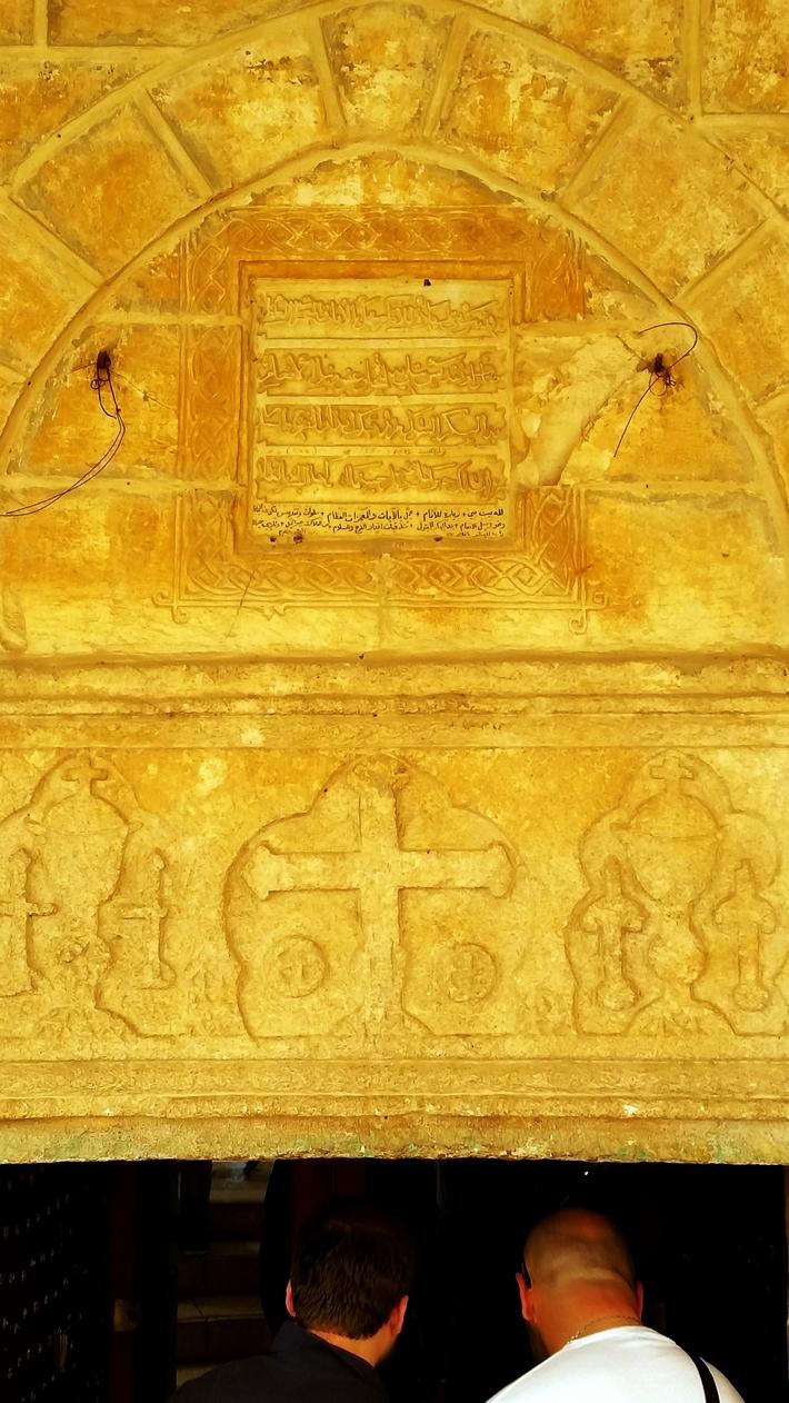 ნაზარეთის ხარების ტაძრის შესასვლელი