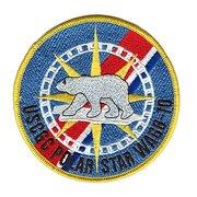 CGC Polar Star WAGB-10