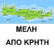 Members of Crete