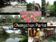 Changchun Parks - Park Bagging is great fun - try it.