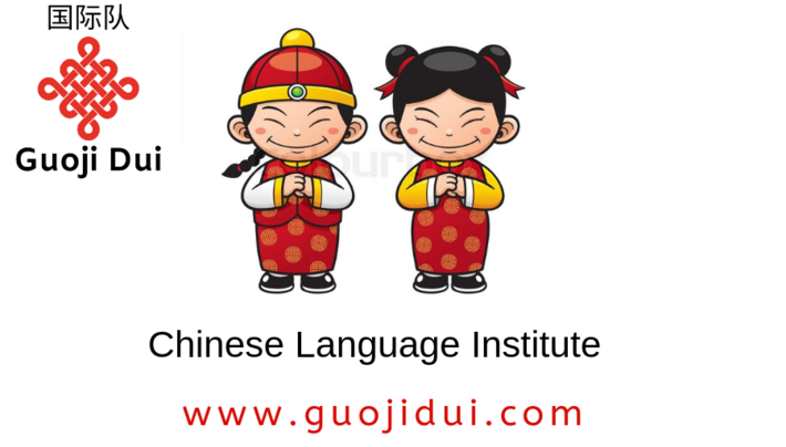 Chinese Language Learning Institute With Scholarships and Travel Grants for Nigerians