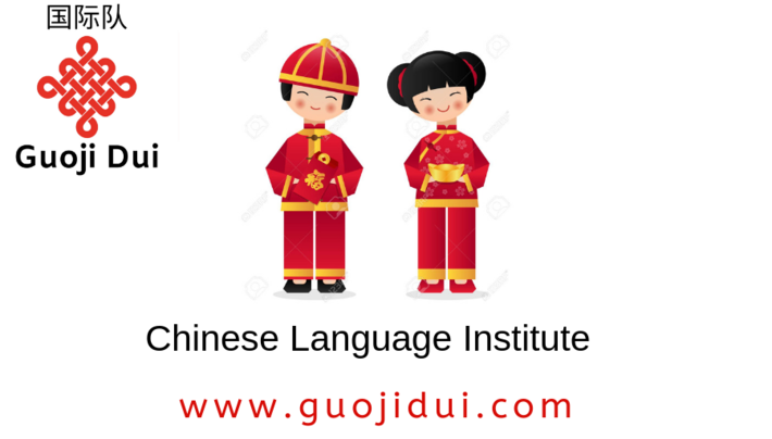 Learning Chinese Language in Nigeria