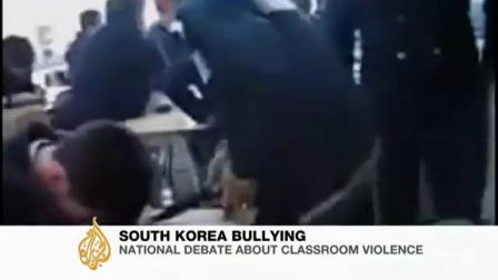 S Korea School Violence
