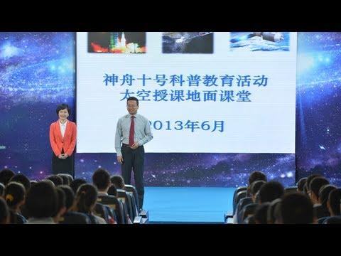Astronauts teach Chinese schoolchildren