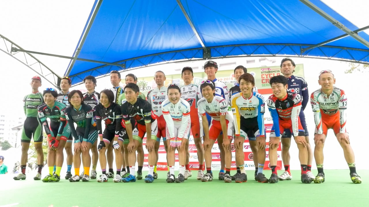 Japan Cup CX Exhibition Race