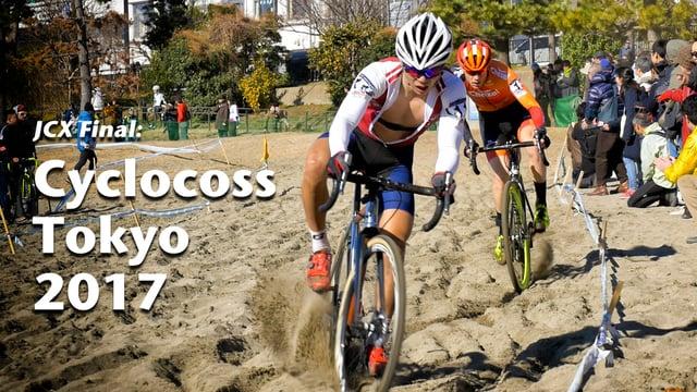JCX16-17 Final: Cyclocross Tokyo 2017
