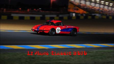 Corvette -night-Le Mans Classic 2010