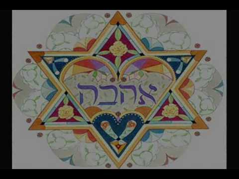 Meditation and Love (Hebrew: Ahava)