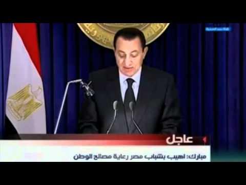 Egyptian Revolution US Reaction ?