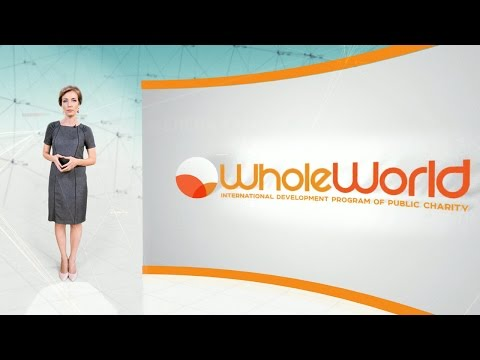 Whole World - How does it work (English)