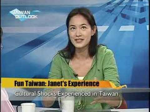 《瘋臺灣》Janet Hsieh談主播生涯(1/3)