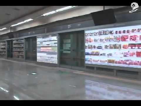 Smart Phone Shooping in Korea 這樣賣超級市場就對了