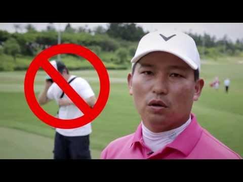 弗利登爆笑出品~~高爾夫必看高球觀賽禮儀教學
