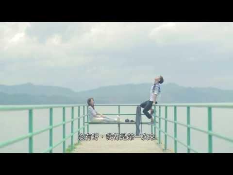TeaWood 微電影~茶木戀碼  Part 1