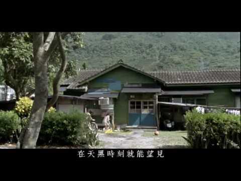蔡淳佳 Joi Chua:回家的路