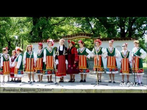 фолклорна формация Тракийка