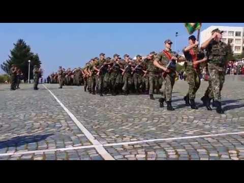 Тържествен военен марш
