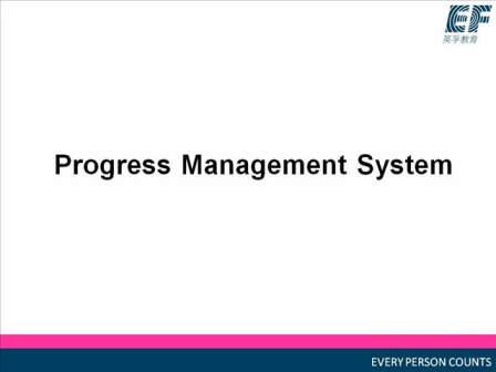 Progress management system