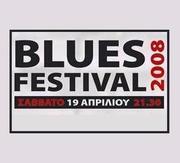 BLUES FESTIVAL GR