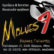 Markos Galantis