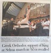 Post Gazette article