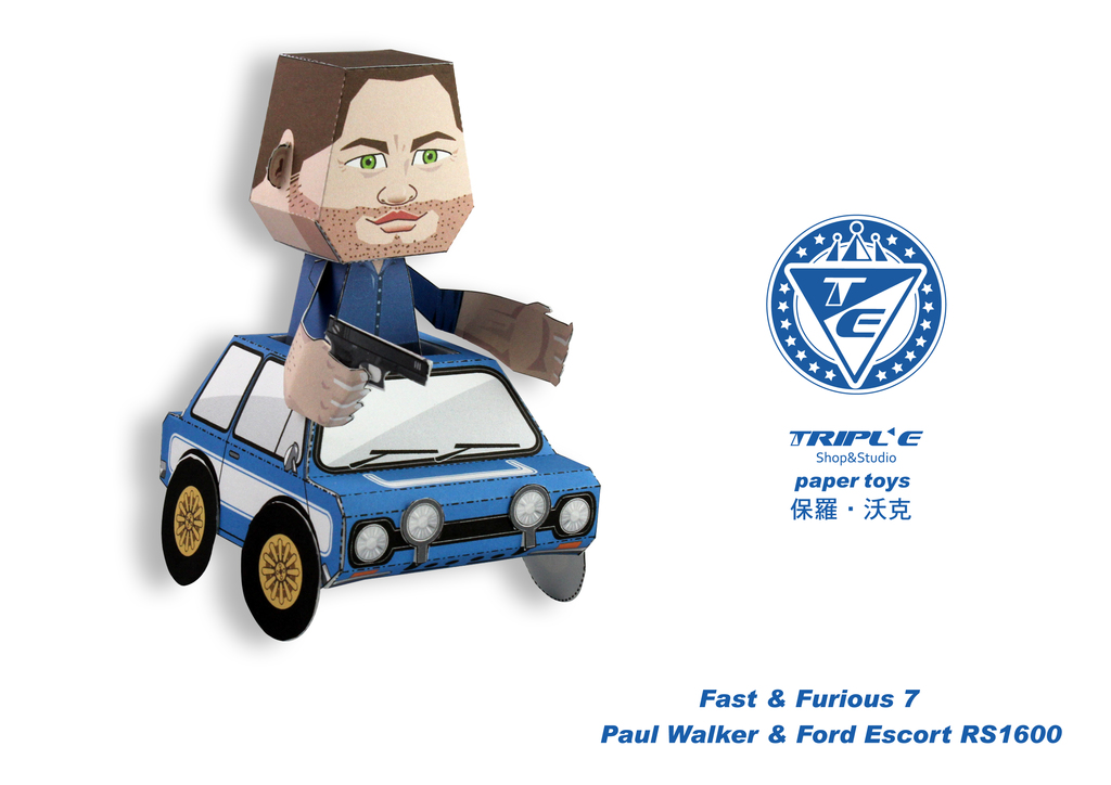 Paul Walker and Fast Cars paper car - Nice Paper Toys